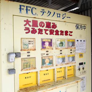 大里の卵販売機では焼きドーナツも買える