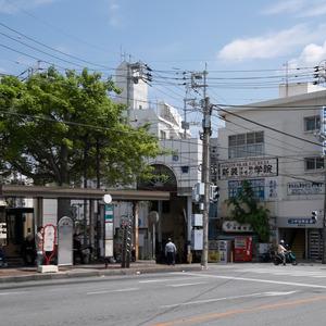 沖縄風景今昔 vol.3