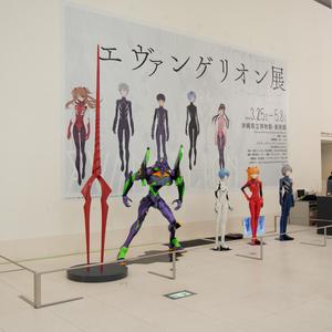 エヴァンゲリオン展の沖縄限定コラボがすごい