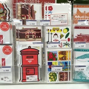 沖縄限定の郵便局グッズがかわいい