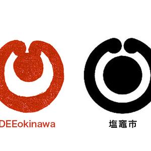 DEEokinawaのロゴが塩竈市の市章とそっくりでさ