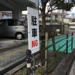 そろそろキングタコス長田店の駐車場問題についてひとこと言っておきたい