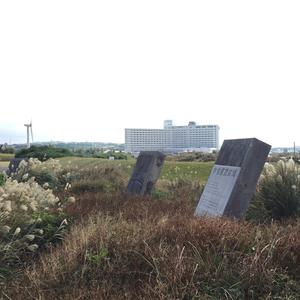 残波岬いこいの公園にある宇宙展望広場が怪しい
