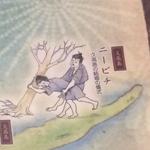 久高島では戦前、結婚後に花嫁が何ヶ月も逃げた