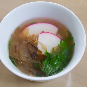 沖縄風のお雑煮を作る