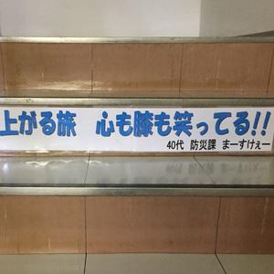 必要以上にのぼりたくなる沖縄市役所の階段
