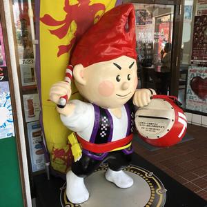 沖縄市のエイ坊ポストでエイサー消印を