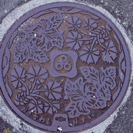 沖縄市汚水