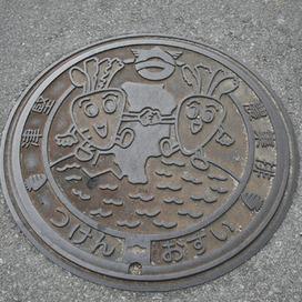 津堅(つけん)汚水