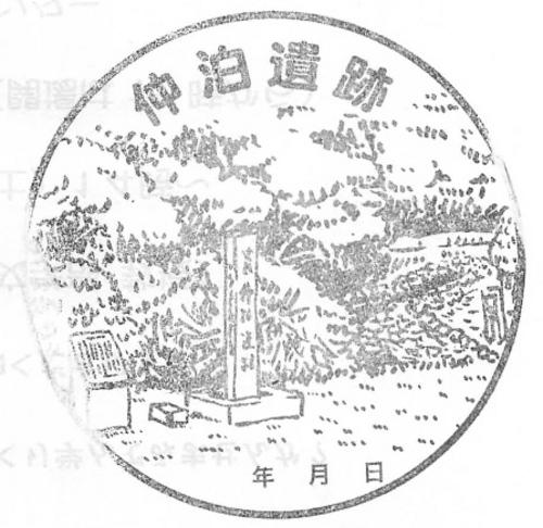 恩納村博物館(仲泊遺跡)