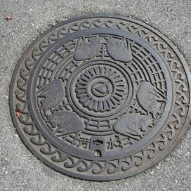 うるま市おすい(具志川市バージョン)