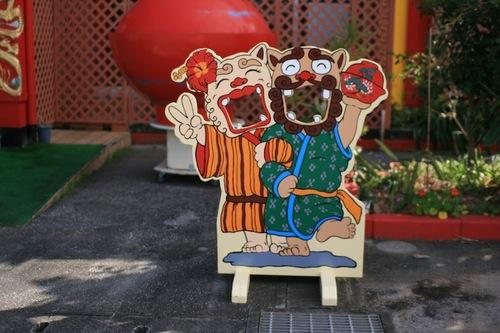 琉球漆器その2