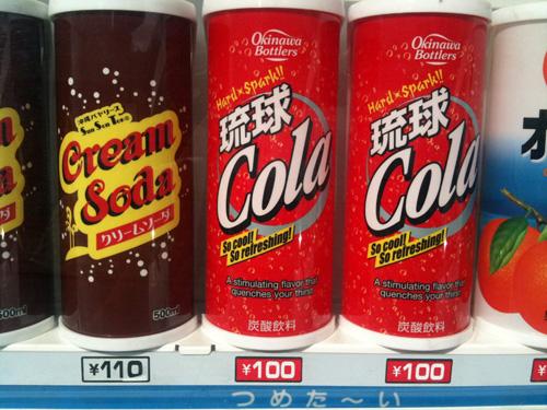 茶色いクリームソーダと琉球コーラ