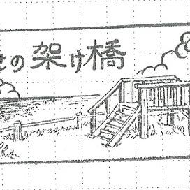南城市がんじゅう駅