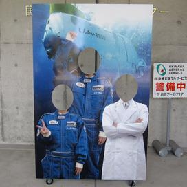 国際海洋環境情報センター(GODAC)
