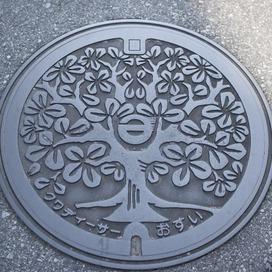 クワディーサーおすい(うるま市屋慶名)