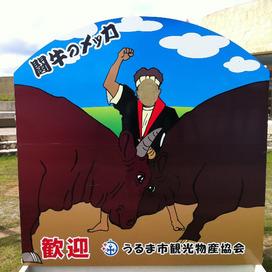 闘牛のメッカ