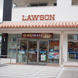 沖縄県内のローソンは全国のローソンと何が違うのか?