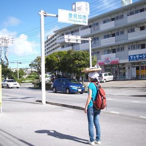 【101回目の沖縄旅行】糸満魚売り体験の旅