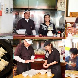 新しい沖縄餃子を開発したい