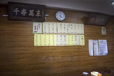 futenma_shap04.jpg