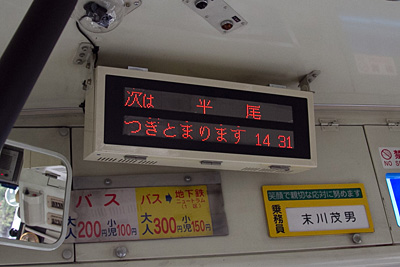 little-okinawa03.jpg