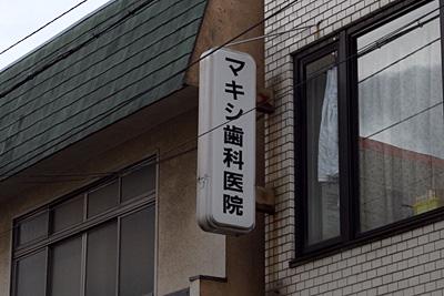 little-okinawa04.jpg