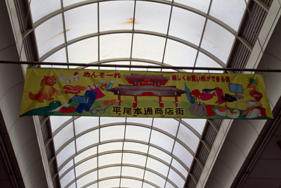 little-okinawa10.jpg