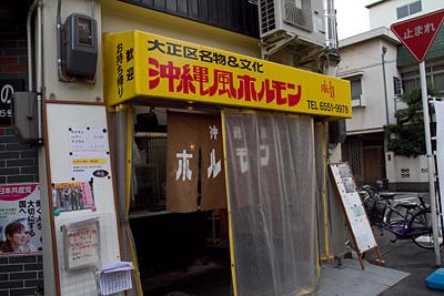 little-okinawa21.jpg