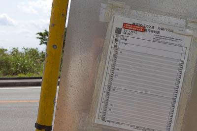 bus-stop15.jpg