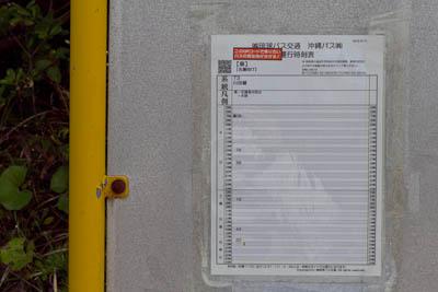 bus-stop18.jpg