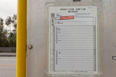 bus-stop23.jpg