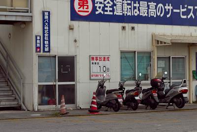 bus-stop68.jpg