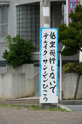 maehara2_01.jpg