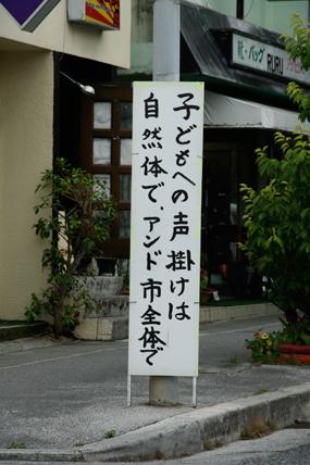 maehara2_02.jpg