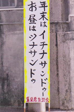 maehara2_10.jpg