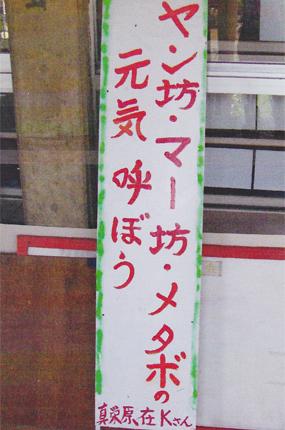 maehara2_11.jpg