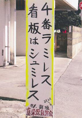 maehara2_13.jpg