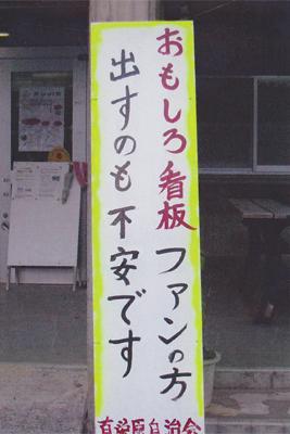 maehara2_15.jpg