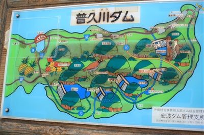yanbaru_image_11.jpg