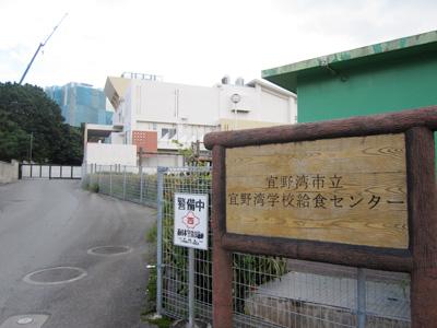 shimashi06.jpg