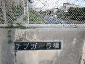 shimashi13.jpg
