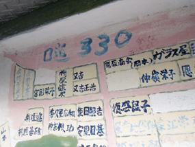 shimashi17.jpg