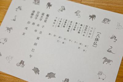 cny2012_35.jpg