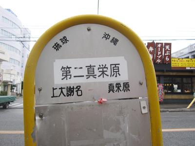 shinmachi01.jpg