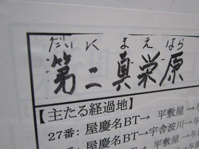 shinmachi02.jpg