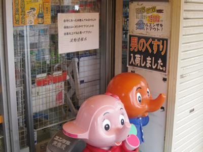 shinmachi04.jpg
