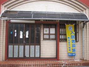 shinmachi18.jpg