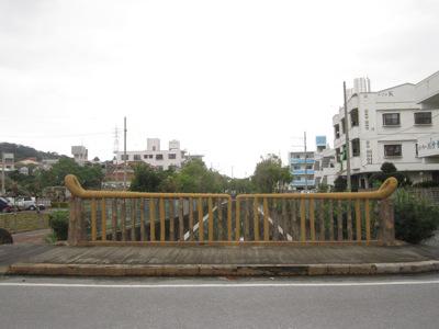 bridge38.jpg