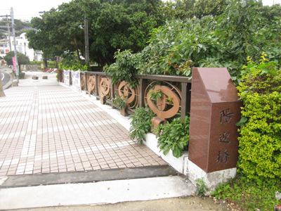 bridge41.jpg
